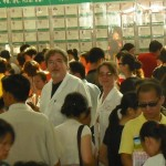 My colleague, Dr. Neiters, and I among lines of people waiting to get their herbal formulas in Zhe Jiang University Hospital's Herbal Pharmacy.